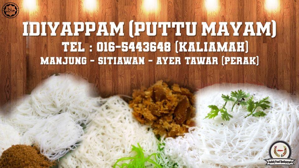 Idiyappam (Puttu Mayam)