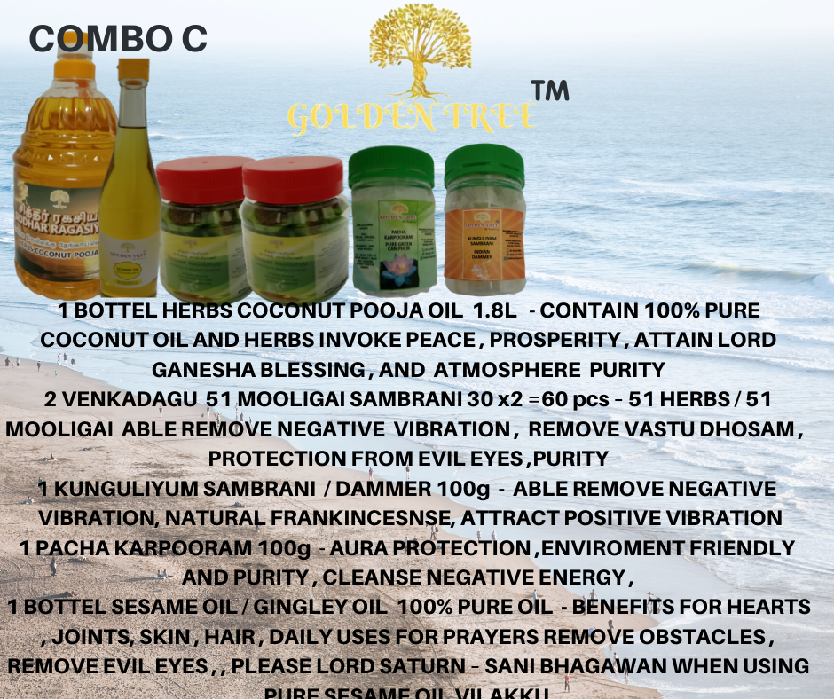 GOLDEN TREE HERBS COCONUT POOJA OIL 100% PURE COCONUT OILS