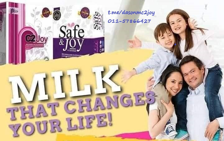C2Joy Colostrum Calcium Milk